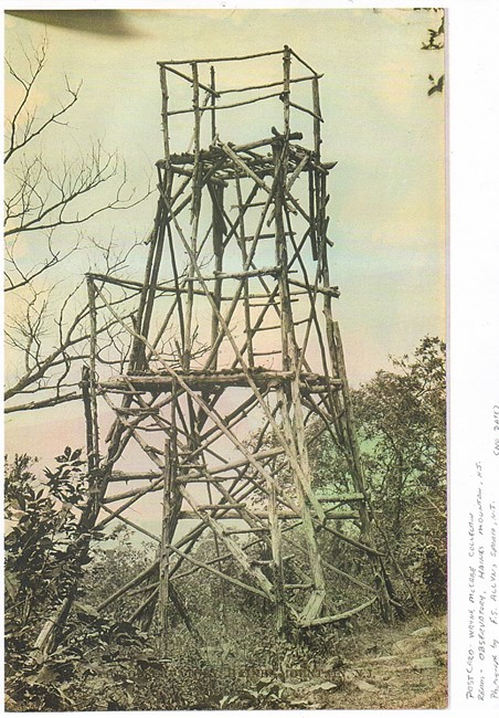 Postcard of tower