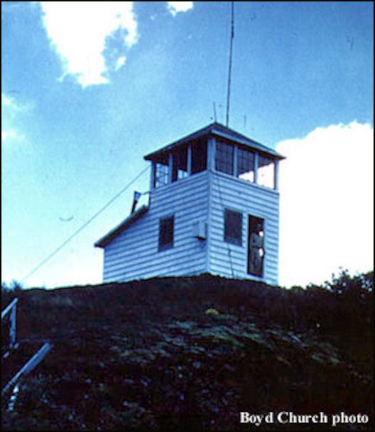 Smokehouse in 1957